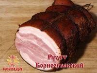 Рулет Борисоглебский