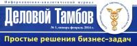 tambov-biz