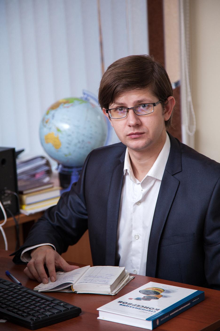 Чухланцев Артем Юрьевич