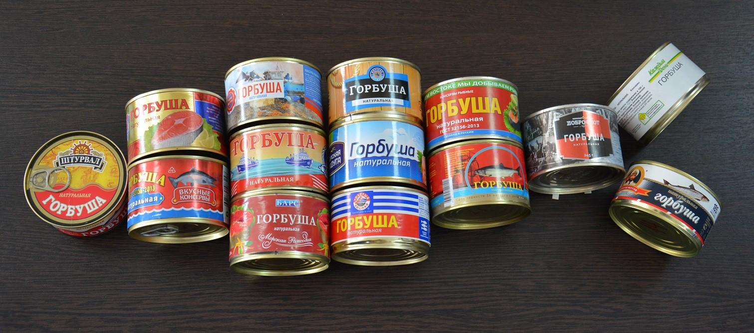 """Ассортимент рыбных консервов """"Горбуша натуральная"""""""