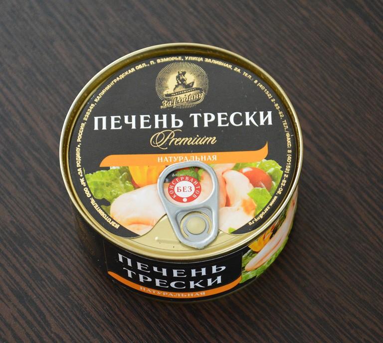 Печень трески торговой марки «За Родину»