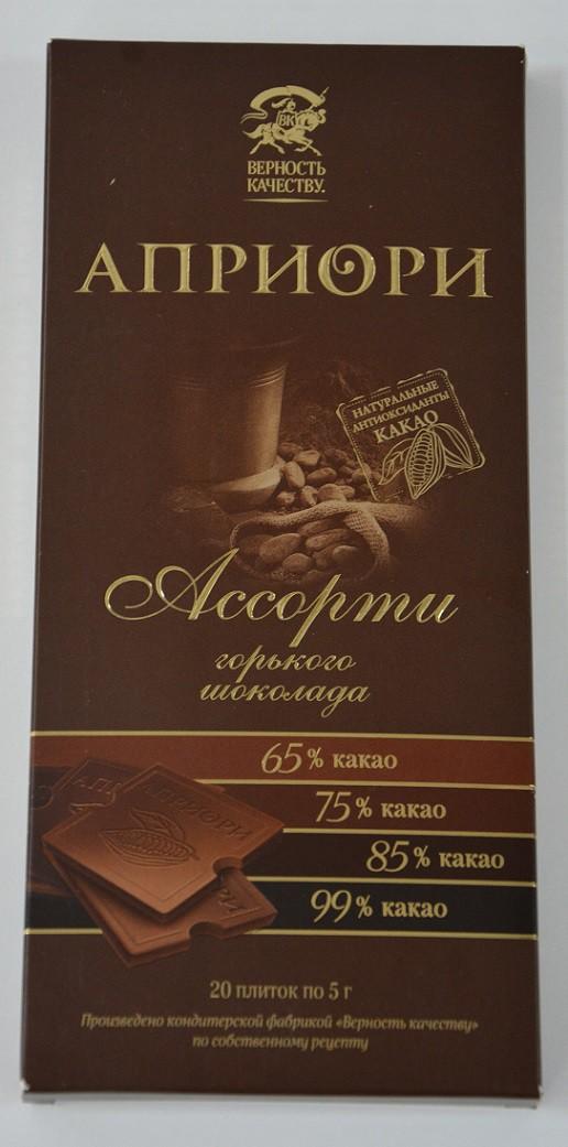 Шоколад «Априори»