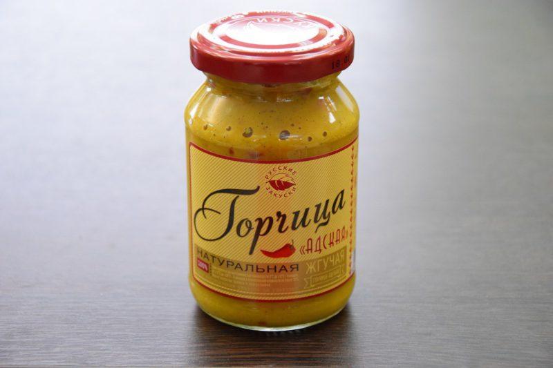 ООО ПК «Русские закуски» горчица «Адская»