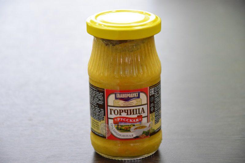 «Главпродукт» горчица русская традиционная
