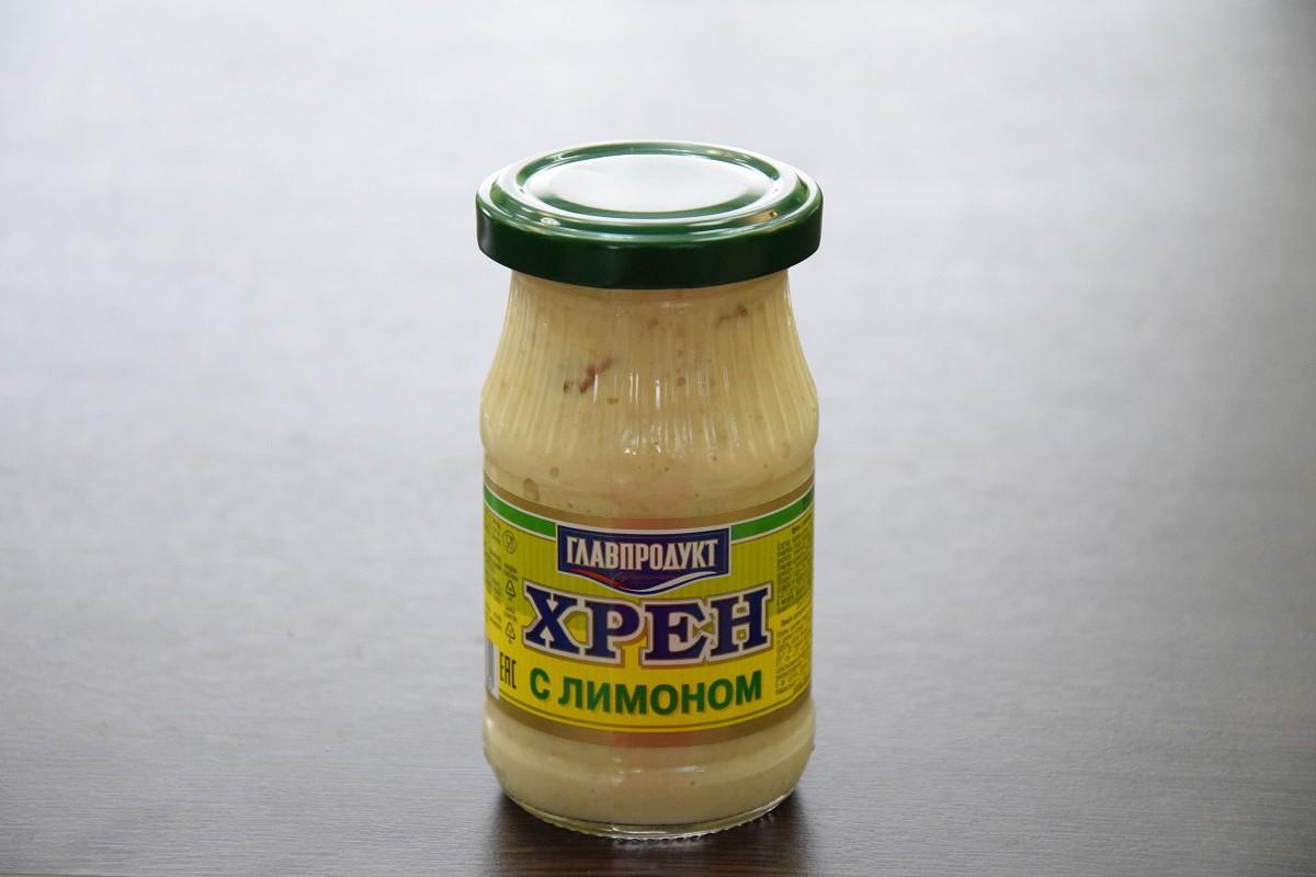 Хрен с лимоном «Главпродукт»