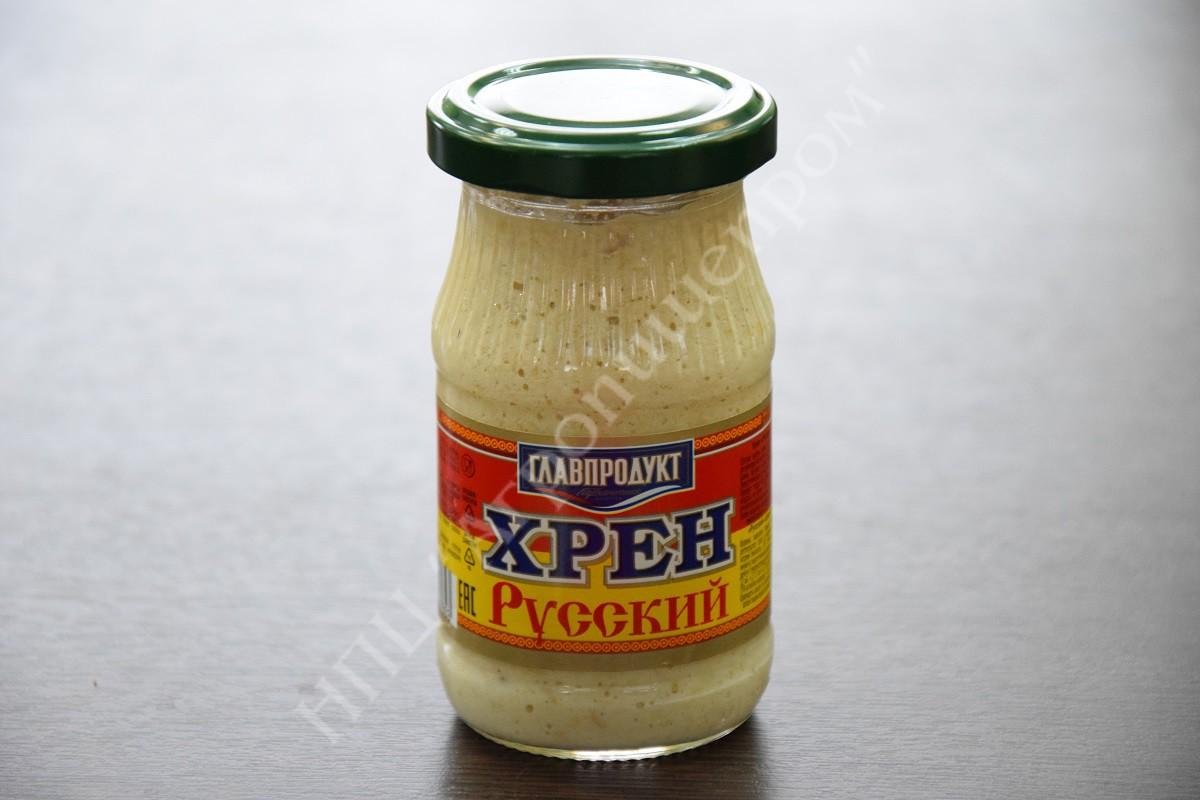 Хрен «Русский» «Главпродукт»