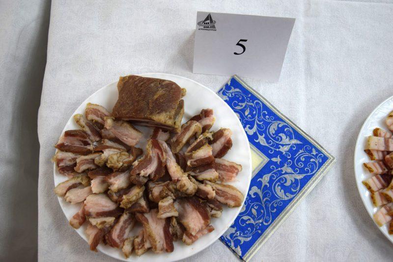 Сало «Белорусское» «Заповедные продукты»
