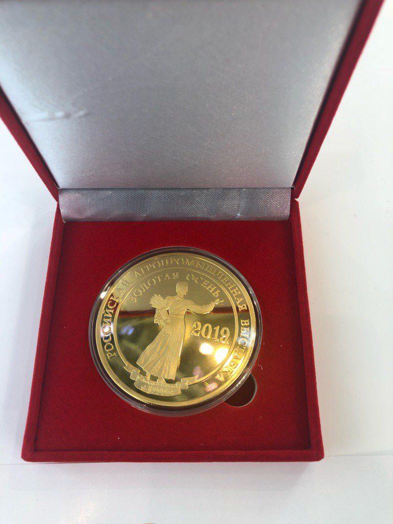 Золотая медаль за производство высококачественной продукции