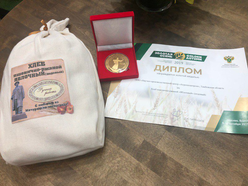 """Хлеб-призер конкурса """"За производство высококачественной продукции"""" и награда"""