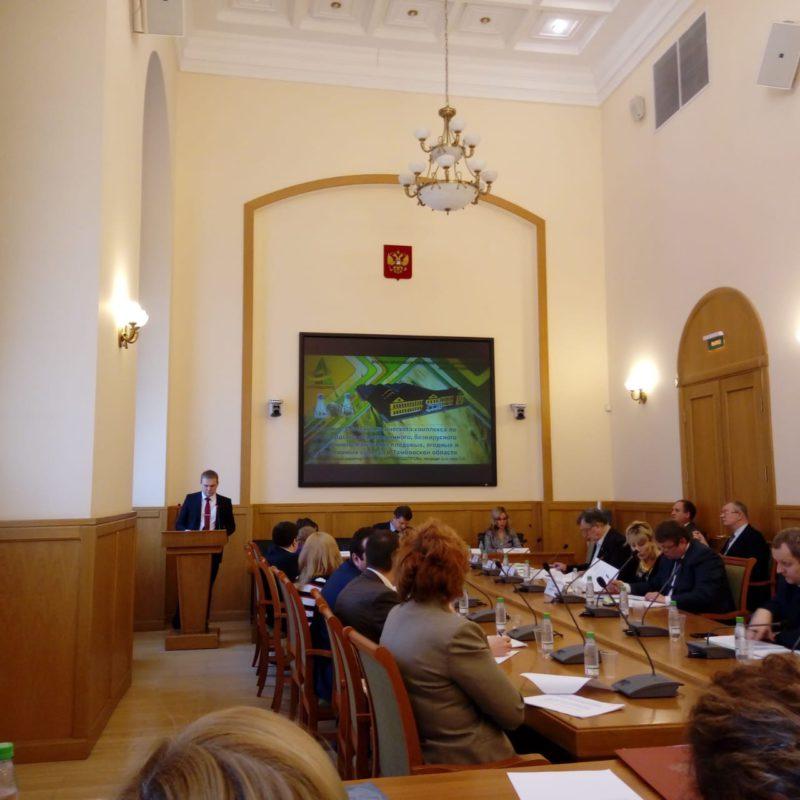 Презентация проекта биотехнологического комплекса Сергеем Колесниковым