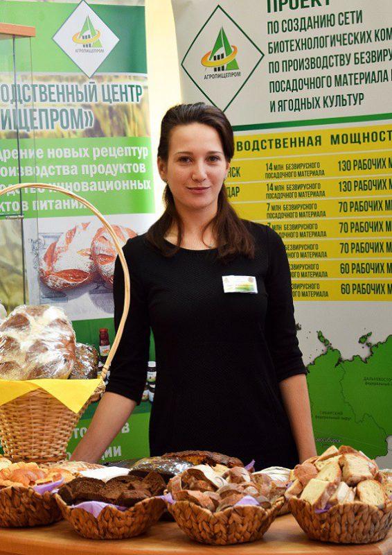 Новикова Дарья Александровна
